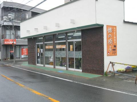 地域福祉課044①縮小
