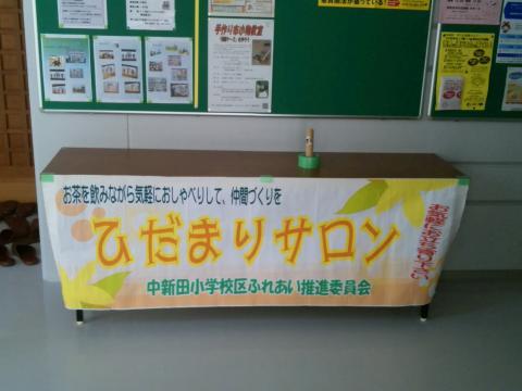 地域福祉課071③縮小