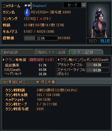 2013-04-16 03-37-16