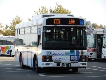 nnr00217k.jpg