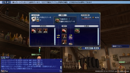 Echo_gno_112.jpg