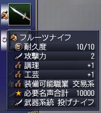 Echo_gno_115.jpg
