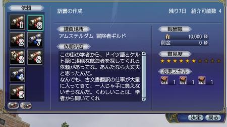 Echo_gno_120.jpg