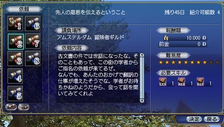 Echo_gno_121.jpg