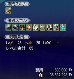 Echo_gno_122.jpg
