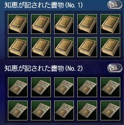 Echo_gno_123.jpg