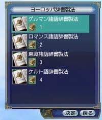 Echo_gno_124.jpg