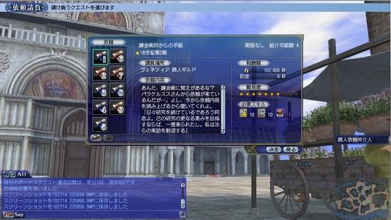 Echo_gno_128.jpg