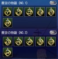 Echo_gno_134.jpg