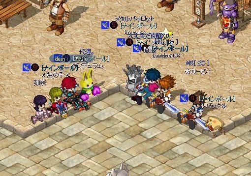 MixMaster_133.jpg