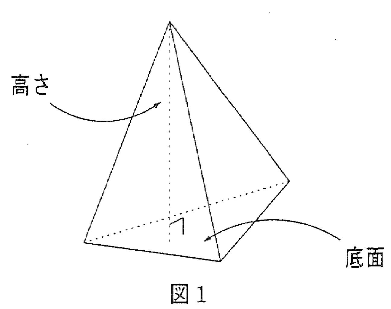 2013麻布5番図1