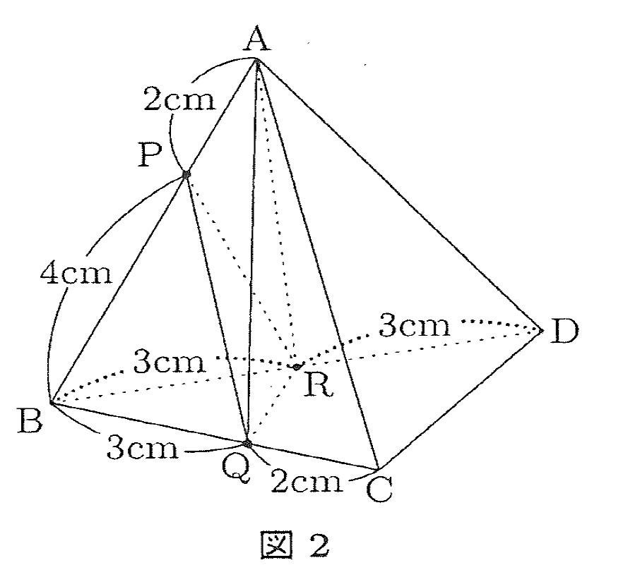 2013麻布5番図2