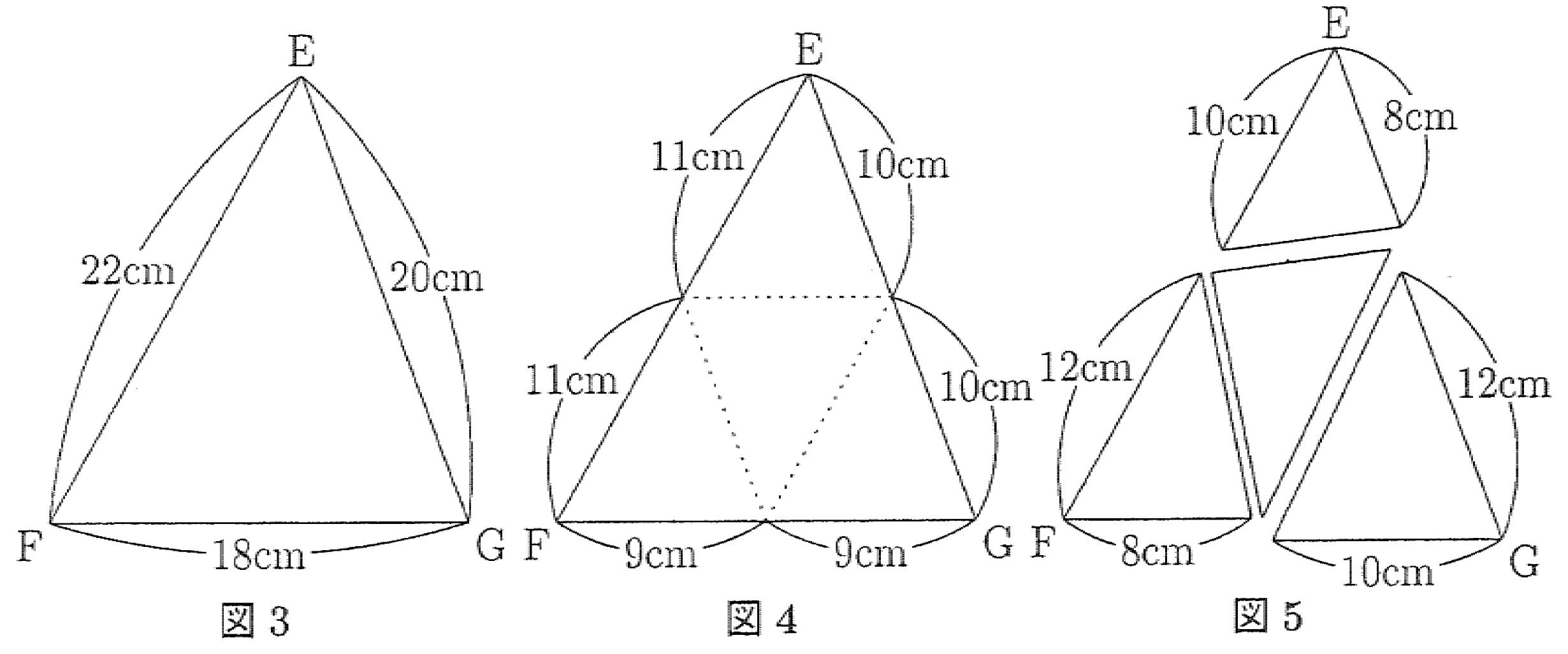 2013麻布5番図345