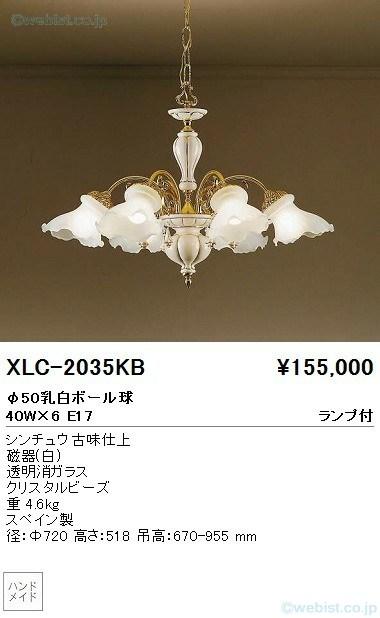 XLC-2035KB.jpg
