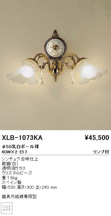 xlb1073ka.jpg