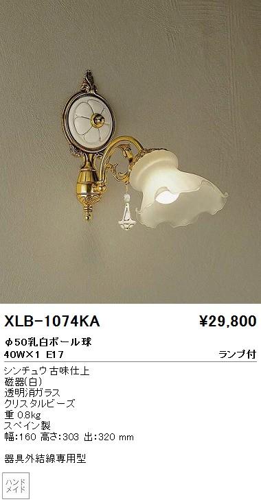 xlb1074ka.jpg