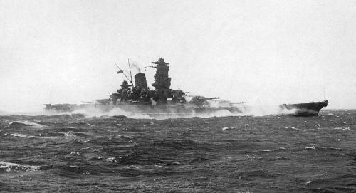 800px-Yamato_Trial_1941.jpg