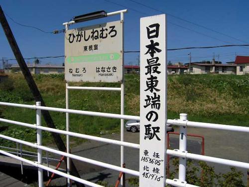 Higasion.jpg