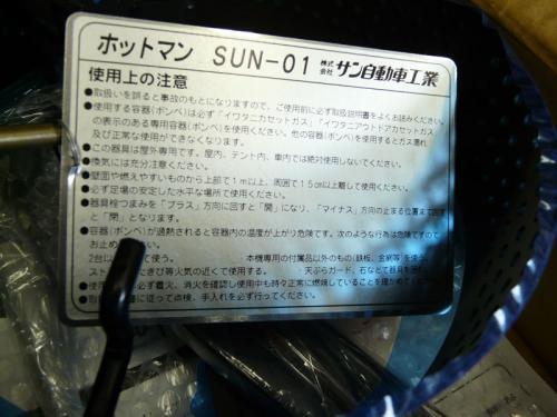 P1220091.jpg