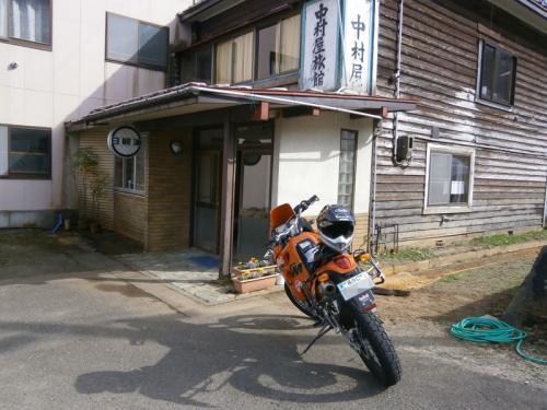 P5010080.jpg