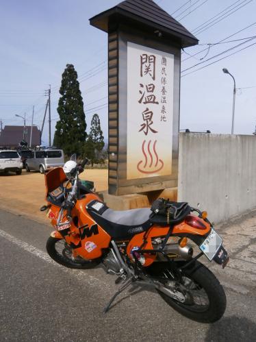 P5010085.jpg