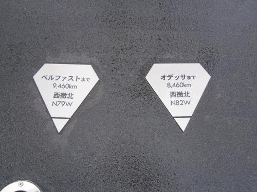 P7200429.jpg