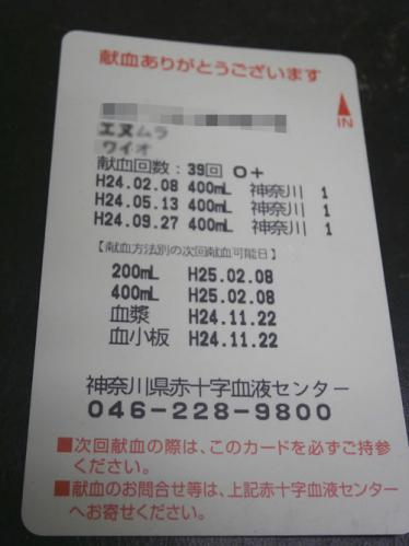 P9270815.jpg