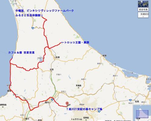 day5_20120613111427.jpg