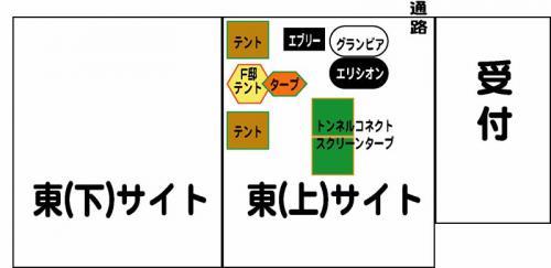 kyaki4.jpg