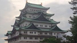 我こそは名古屋城