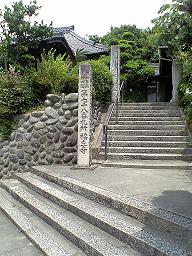 78番札所「福生寺」