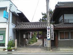 81番札所「龍蔵寺」