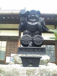 「福生寺」 の像