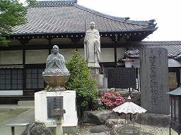 「妙楽寺」 の像