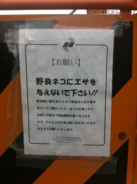 仁川工事現場2