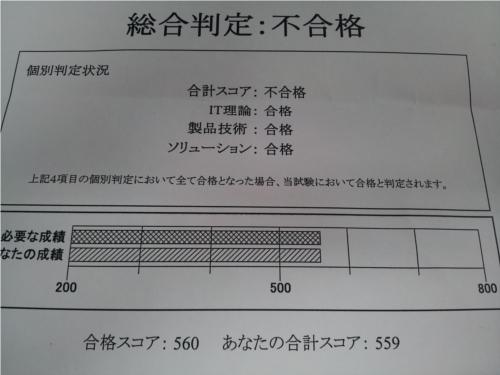 20121109_185329.jpg