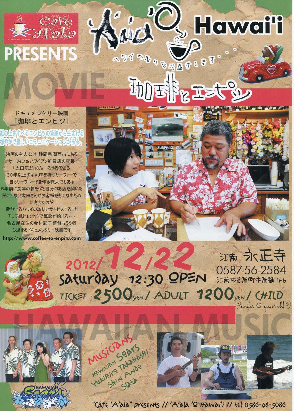 eishojigyouji/20121105153255b51.jpg