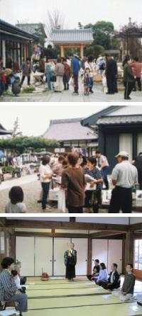 江南 永正寺の朝市と坐禅会