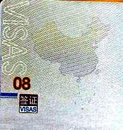 aqw2_20121130063737.jpg