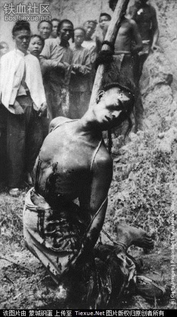 世捨人の目線 - 斬首