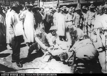 Murder of Pai Hsiao-yen - <b>白暁燕</b> - EnglishClass.