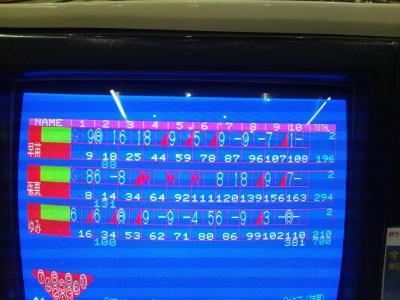 DSC_0925_convert_20121230201127.jpg