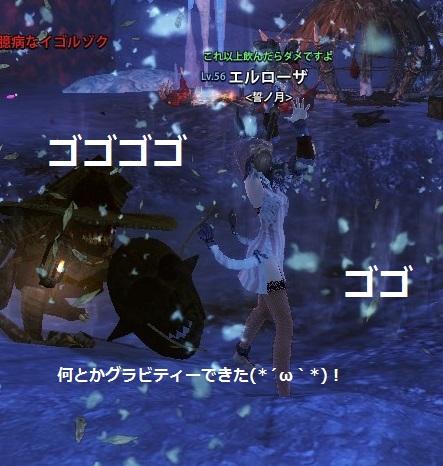 2013_05_04_0002.jpg