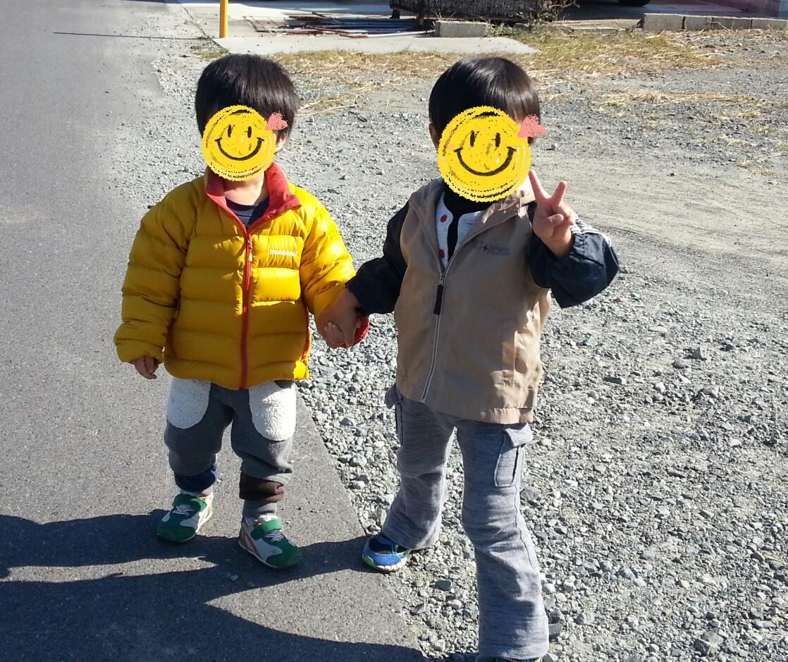 20141124111636496.jpg