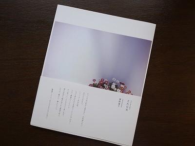 20130418 (1)