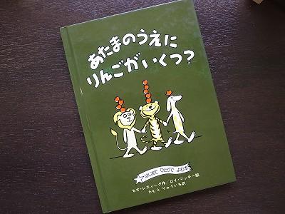 20130502 (4)