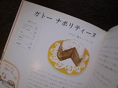20130527 (4)