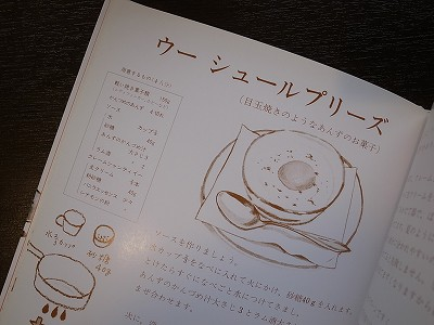 20130527 (5)