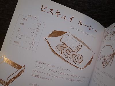 20130527 (6)