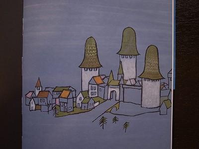 20130614 (4)